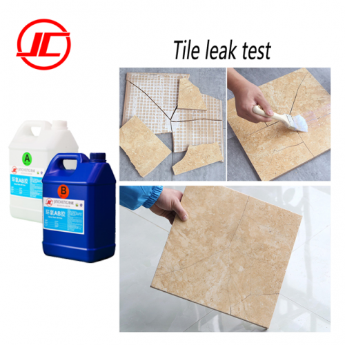 Waterproof and leak-trapping epoxy resin